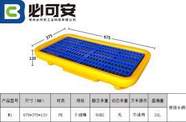小油桶防�B漏塑料平�_ ���室防溢漏�|板
