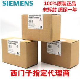 西�T子・ 840D/DE CNC 硬件 NCU 573.5B 1.4 GHz,128 MB 不��系�y�件 6FC5357-0BB35-0AA0