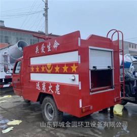 福田小卡3吨水罐消防车