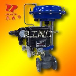ZJHP-16P-DN25硬密封气动薄膜单座调节阀