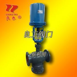 波纹管密封型ZAZXE-16KW-DN50电动式电动三通调节阀