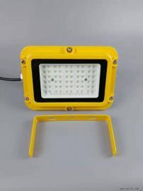 50w方形LED防爆泛光灯,ZL8921-L弯杆式LED防爆照明灯