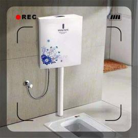 节能冲水箱居委会冲便器放洁厕图片