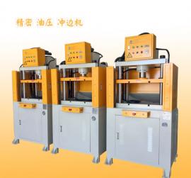 小型快速油压机 四柱快速子母缸液压机