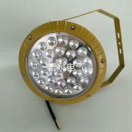 粉�m防爆免�S�oLED��FGV1216吸�式照明��