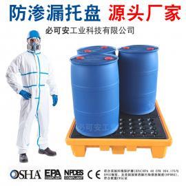 BECOAN 必可安防渗漏托盘 油桶盛漏托盘 C4