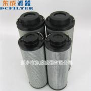 东成滤器顶轴油泵进口滤芯TLX268A/20