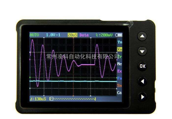 超声波探伤仪hs610e维修