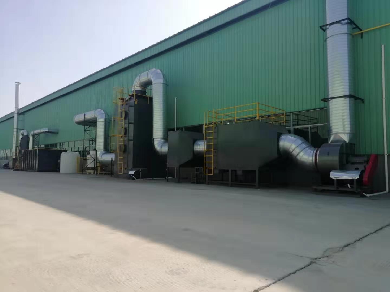 喷漆废气处理工程