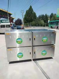 风量大效率高除油除烟除异味油烟净化器