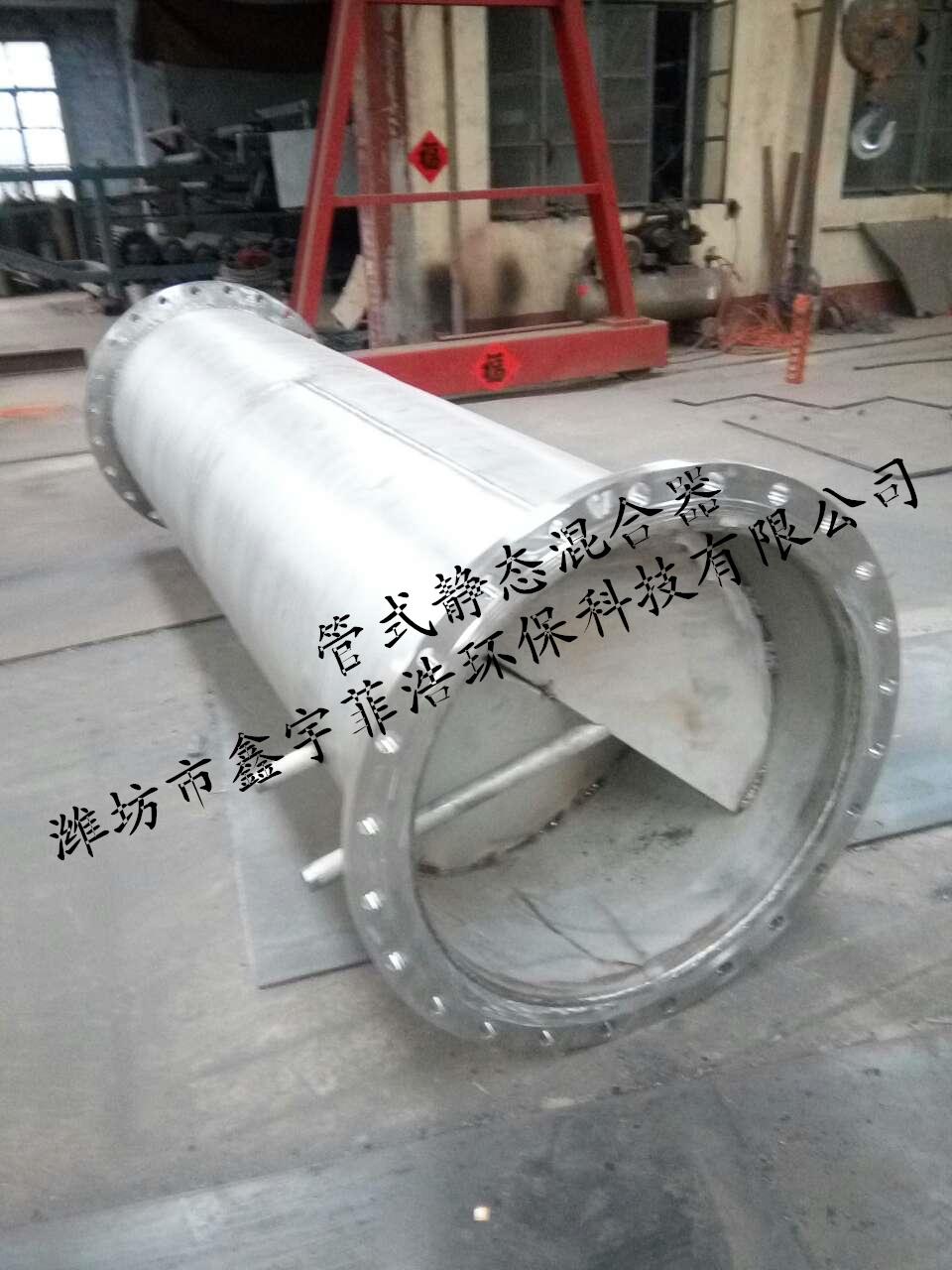 管道静态混合反应器不锈钢螺旋导流片高温高压化工流体物料管式反