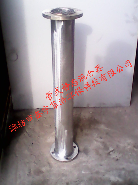 管式静态混合反应器不锈钢混合器原理高温高压管式反应器应用实例