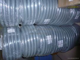 进口Dietzel PVC管支架 0015913 SFL 50 S GR