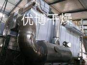 食品级卧式压力喷雾干燥机/
