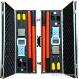 HBR-800无线高压核相器