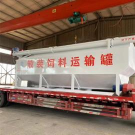 粉料颗粒饲料罐装车 运送10吨鸡饲料的散装车