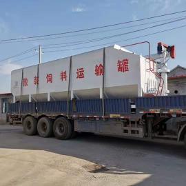 南北 国五版车载散装饲料罐 饲料专用罐车 省包装程序和装卸费 nb-63