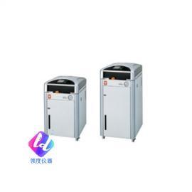 SM530/830立式压力蒸汽灭菌器