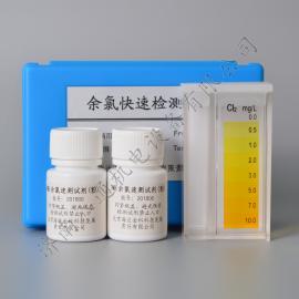污水余氯�z�y盒污水�捎糜嗦�z�y盒余氯�氯�z�y���