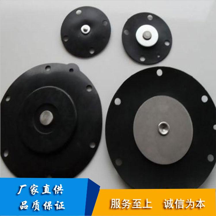 各种电磁脉冲阀膜片销售 速连脉冲阀膜片 一寸速连脉冲阀
