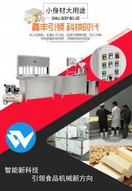 豆腐机械设备 自动豆腐生产线 鑫丰豆腐机加工技术