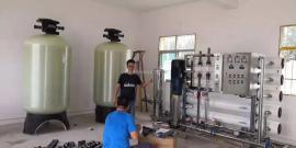 ro纯水设备厂商