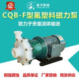 CQB-F型磁力泵耐酸泵耐�A泵卸酸泵抽酸泵吸酸泵有�C溶�┍�