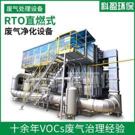 化工厂VOC有机废气处理设备 废气治理工程