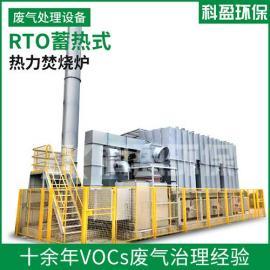 工业voc有机废气处理设备可定制