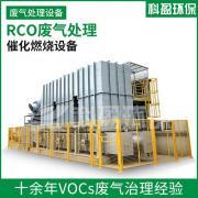 铸造车间废气处理设备处理废气方法