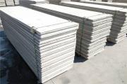 多功能轻质隔墙水泥复合板