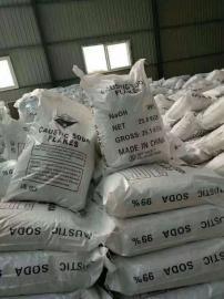 氢氧化钠片碱,固碱,液碱-主要用于造纸纤维素浆粕的生产