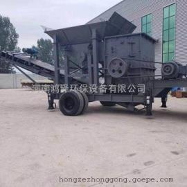高性能轮胎系列移动破碎站 为建筑垃圾破碎而生 支持定制