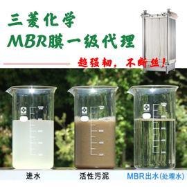 高效�能的污水�理�O�淙毡具M口三菱MBR膜�M件