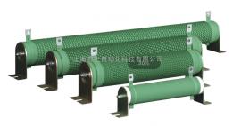 鹰峰波纹电阻器 RXHG 1KW/32RJ,刹车电阻,制动斩波器