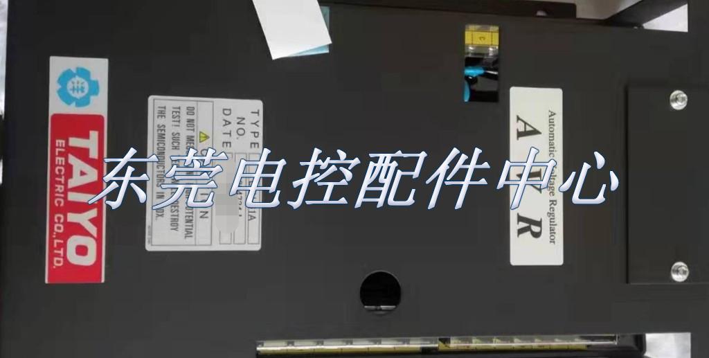 大洋TAIYO EXU-61A自�与��赫{�器大洋��CEXU-61A�{�浩�