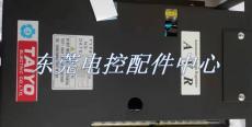 大洋TAIYO EXU-61A自动电压调节器大洋电机EXU-61A调压器