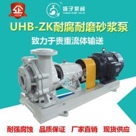 UHB-ZK型脱硫循环泵 脱销泵 耐腐耐磨砂浆泵 脱硫塔喷淋泵