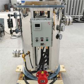 鑫�N �加�崴�浴式汽化器 蒸汽式循�h�崴�式汽化器 xs