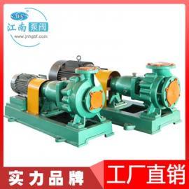 耐腐蚀泵离心泵 离心泵耐腐蚀 IHF50-32-125