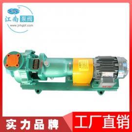 耐酸碱离心泵 耐酸碱离心水泵IHF50-32-125