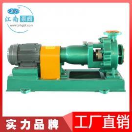 全氟塑料离心泵 衬氟离心泵生产商 IHF50-32-125