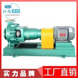 全四氟�x心泵 聚四氟�x心泵 IHF50-32-125