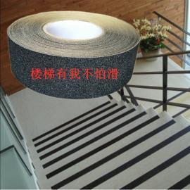 黑色金刚砂防滑条 楼梯PVC防滑贴