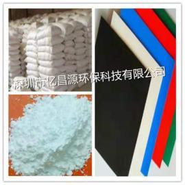生产各制品专用高效抗静电粉剂,用量少,成本低