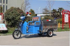 戎玖电动三轮不锈钢保洁车