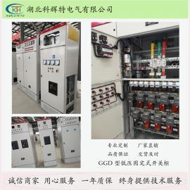 固定式电压开关柜,GGD标准柜,分配电节能