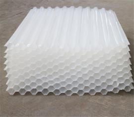 50不锈钢蜂窝斜管填料 六角蜂窝斜管填料 304材质