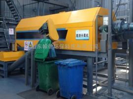 屠宰废弃物处理设备 餐厨垃圾有机肥生产线 翰德环保制造
