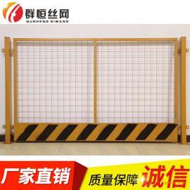 工地临边防护栏 基坑护栏 建筑施工安全围栏 大量红白栏杆